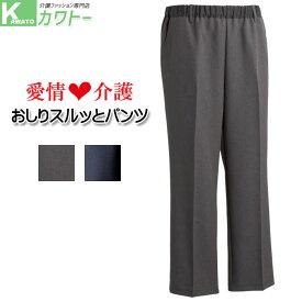 紳士用 パンツ ボトム 介護パンツ 病院 ウエストゴム すべり止め シニアファッション ゆったり ゴム 日本製