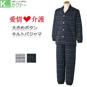 介護 パジャマ 紳士 介護用パジャマ 大きめボタン 背中が出ない 暖かい 秋冬用 敬老の日 プレゼント