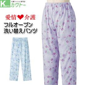 介護 パジャマ 介護パジャマ 介護用 パジャマ 洗い替えパンツ パンツ 婦人 ミセス レディース