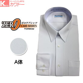 トンボ スクールシャツ 学生服シャツ 形態安定 長袖 男子 ノンアイロン メンズファッション カッターシャツ 学生シャツ 白 5A845-10
