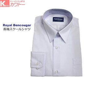 スクールシャツ 学生服シャツ 形態安定 長袖 男子 ノンアイロン メンズファッション カッターシャツ 学生シャツ 白