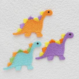 ★3色から選べます★首なが恐竜ワッペン【1枚のお値段】【アイロンで簡単につきます】【入園入学準備】