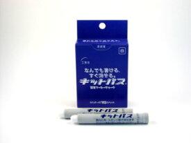 【日本理化学工業】濡れた布で簡単に落とせる!工事用キットパス(白)10本入 KK-10-W *メーカー直送品の為代引不可*
