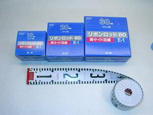 リボンロッド両サイド60E-1 R6A50  50m