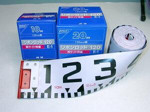 リボンロッド両サイド 120E-1 10m R12A10