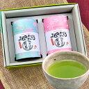 母の日 ギフト お茶 新茶 プレゼント 名入れ 【 お茶 セット 80g 2缶入】 お母さん お父さん おばあちゃん おじいちゃ…