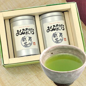 父の日 ギフト 名入れ 八十八夜摘み 名入・男のお茶2缶セット シルバー缶入 お父さん おじいちゃん など 人気の 静岡・深蒸し茶(緑茶)。プレゼントにもおすすめです。誕生日 敬老の日 【楽ギフ_名入れ】