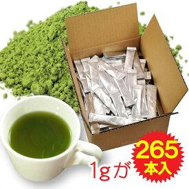 べにふうき茶 粉末 スティック1g×265包 /花粉対策,鼻水,くしゃみ, 春の新習慣は、べにふうき緑茶 べにふうき茶 紅富貴 粉末茶 べにふうき