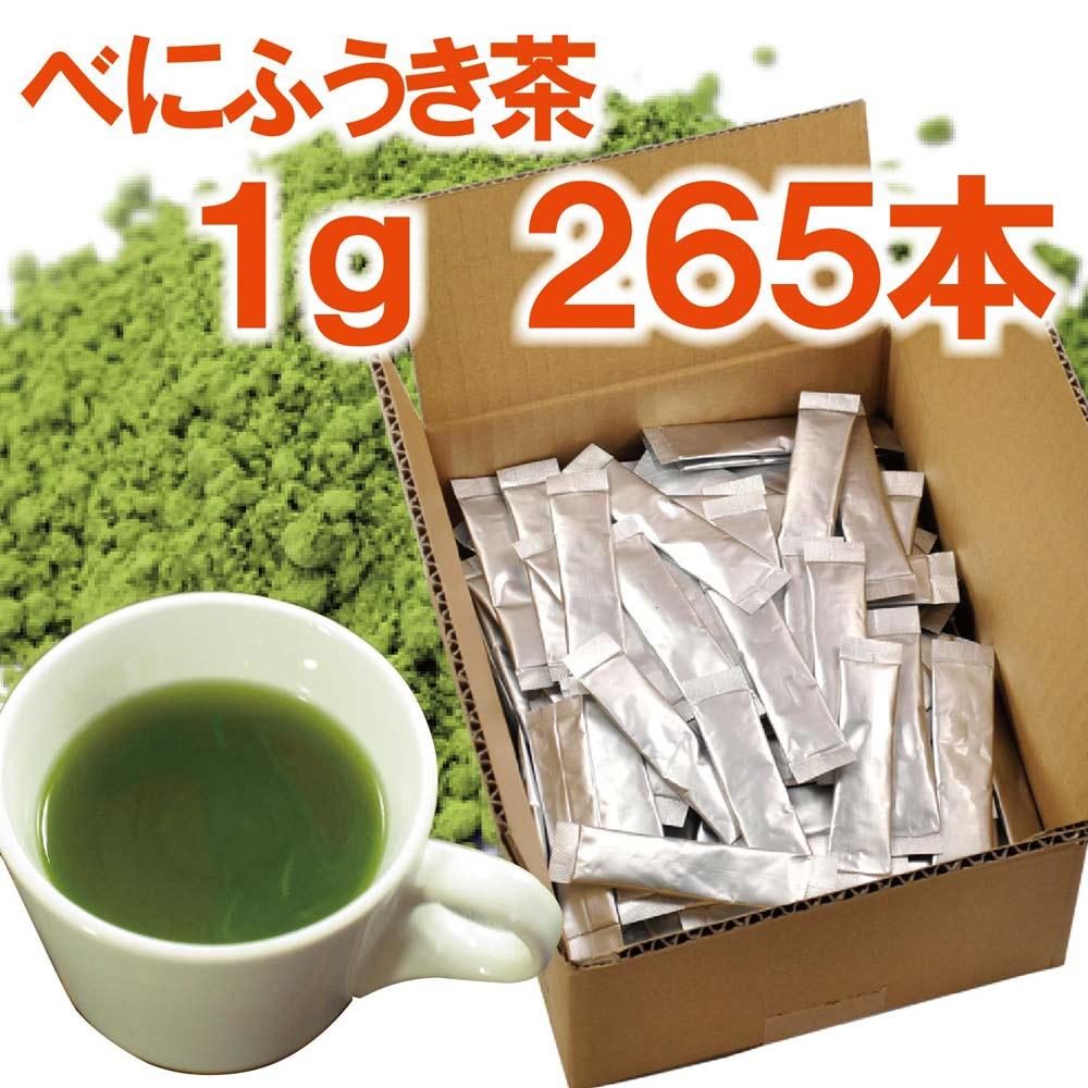 べにふうき茶1g×265包 即日出荷/花粉対策,鼻水,くしゃみ, 春の新習慣は、べにふうき緑茶 べにふうき茶 紅富貴 粉末茶 べにふうき スティック