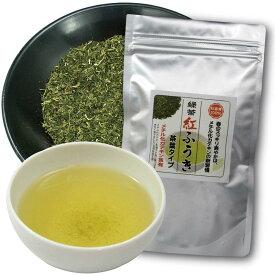 べにふうき緑茶 80g 茶葉タイプ/花粉対策,鼻水,くしゃみ, 春の新習慣は、べにふうき茶 べにふうき 紅富貴