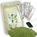 粉末茶 スティック 楽らく茶 1g×30包/ペットボトル30本分のお茶が作れる 粉末緑茶。 粉砕緑茶 お茶割り 静岡割り 緑茶割りも人気 カテキン緑茶 静岡茶
