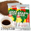 冷水OK インスタント UCC ブラジルリッチ コーヒー 250g×2袋 業務用 給茶機対応 給茶機用