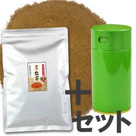 粉末 紅茶 100g入+パパット缶のセット/インスタント茶 粉末茶 パウダー茶 冷水からOK.【betu】【RCP】