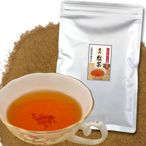 インスタント 粉末 紅茶 (キーマン) 100g入 【送料無料】 冷水からOK 業務用 粉末緑茶 給茶機対応 給茶機用【RCP】【betu】