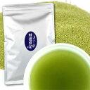 粉末 特選・煎茶 100g入 【送料無料】給茶機対応 業務用 粉末緑茶 インスタント茶 粉末茶 パウダー茶 給茶機用【RCP】【betu】