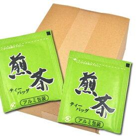 一煎用 煎茶ティーバック(2g×1000P)ホテル用 業務用 ティーパック