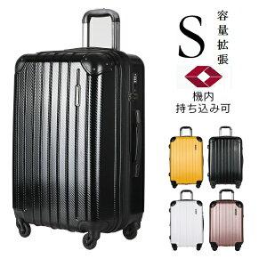 キャリーケース スーツケース S キャリーバッグ 3泊 4日 レジェンドウォーカー 1年保証 超軽量 傷が目立ちにくい TSA 機内持ち込み 拡張 安い 修学旅行 ファスナー ハード 安い ビジネス
