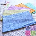 【タオル雑巾】 【120匁】 【5枚セット】 【カラー】 【業務用】 ループ付 タオル 雑巾 ぞうきん 掃除用具 日用品 掃…