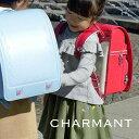 [送料無料]シャルマン【カザマランドセル】女の子刺繍 A4フラットファイル 軽量 ランドセル 刺しゅう ししゅう ラン…