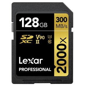 128GB SDXCカード SDカード Lexar レキサー Professional 2000x Class10 UHS-II U3 V90 R:300MB/s W:260MB/s ブリスター入 バルク SD128CE2000AMZN ◆メ