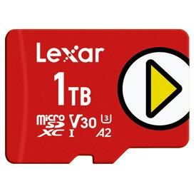1TB microSDXCカード マイクロSD Lexar レキサー PLAYシリーズ Class10 UHS-1 U3 V30 A2 R:150MB/s 1000GB 海外リテール LMSPLAY001T-BNNNG ◆メ