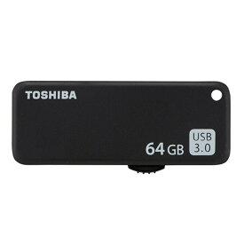 64GB USBメモリー USB3.0 TOSHIBA 東芝 TransMemory U365 R:150MB/s スライド式 ブラック 海外リテール THN-U365K0640A4 ◆メ