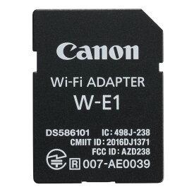 Wi-Fiアダプター for EOS 5Ds / EOS 5Ds R / EOS 7D Mark II CANON キヤノン SDカードスロット用 無線通信カード スマホアプリ/PCソフト連携 並行輸入品 W-E1 ◆宅