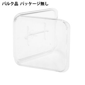 microSDカードケース ノーブランド 収納に最適! 簡易包装バルク micro-CASE-BLK ◆メ