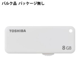 8GB USBメモリ USB2.0 TOSHIBA 東芝 TransMemory UKB-2Aシリーズ U203 スライド式 ホワイト バルク UKB-2A008GW-BLK ◆メ