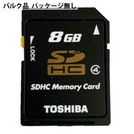 8GB SDHCカード SDカード TOSHIBA 東芝 CLASS4 ミニケース入 バルク SD-L008G4-BLK ◆メ