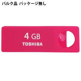 4GB USBメモリ USB2.0 TOSHIBA 東芝 TransMemory Mini 超極薄タイプ(片面接点) ストラップホール付 レッド バルク UENS-004GE-RD-BLK ◆メ