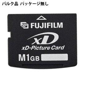 1GB xDピクチャーカード xDカード FUJIFILM フジフィルム Type Mシリーズ R:4MB/s バルク DPC-M1GB-BLK ◆メ
