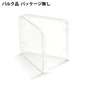 CFカードケース コンパクトフラッシュの収納に最適! 簡易包装バルク CF-CASE-BLK ◆メ
