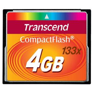 ◇【4GB】Transcend/トランセンドコンパクトフラッシュ133倍速永久保証TS4GCF133◆メ