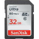 ◇ 【32GB】 SanDisk サンディスク Ultra SDHCカード CLASS10 UHS-I R:80MB/s 海外リテール SDSDUNC-032G-GN6IN ◆メ