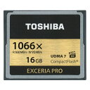 ◇ 【16GB】 TOSHIBA/東芝 コンパクトフラッシュ EXCERIA PRO 1066倍速/UDMA7 海外リテール品 CF-016GSR8A ◆メ