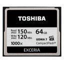◇ 【64GB】東芝/TOSHIBA EXCERIA 1000倍速コンパクトフラッシュ UDMA7対応 最大R:150MB/s W:120MB/s 海外パッケー...