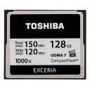 ◇ 【128GB】東芝/TOSHIBA EXCERIA 1000倍速コンパクトフラッシュ UDMA7対応 最大R:150MB/s /W:120MB/s 海外パッ...