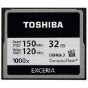 ◇ 【32GB】東芝/TOSHIBA EXCERIA 1000倍速コンパクトフラッシュ UDMA7対応 最大R:150MB/s /W:120MB/s 海外パッケージ…