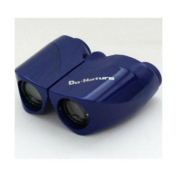 双眼鏡 Kenko ケンコー・トキナー オペラグラス 8×22 8倍 22mm Do・Nature STV-B パープル STV-B03PB ◆宅