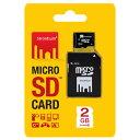 ◇ 【2GB】 Strontium Basic microSDカード Class6対応 SD変換アダプタ付 海外リテール SR2GTFC6A ◆メ