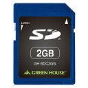 2GB SDカード グリーンハウス スタンダードモデル R:10MB/s ハードケース付 GH-SDC2GG ◆メ