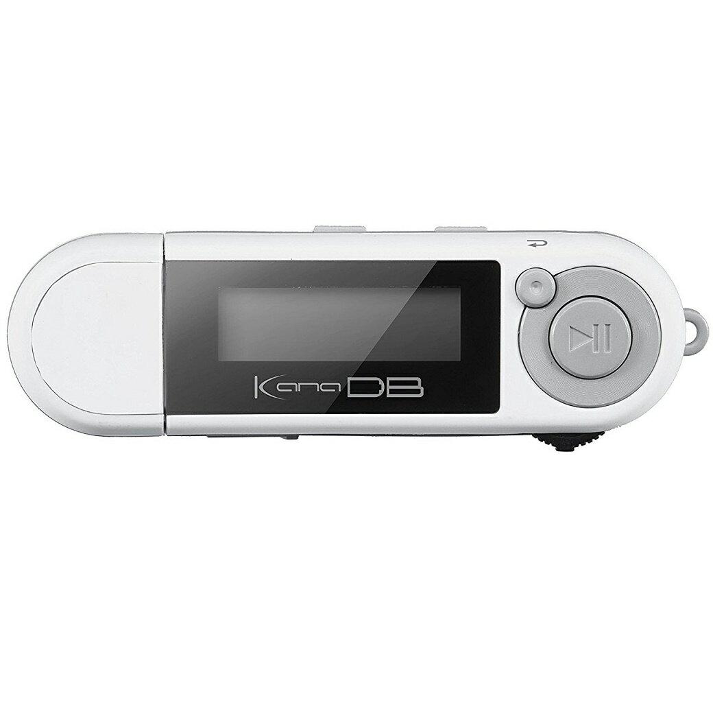 デジタルオーディオプレーヤー グリーンハウス 乾電池 8GB内蔵 充電いらず!単4x1本で約20時間! ホワイト GH-KANADB8-WH ◆宅