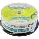DVD-R メディア 録画用 グリーンハウス CPRM 4.7GB 1-16倍速 20枚スピンドル インックジェット/手書きワイドプリンタ…