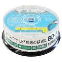 ◇ グリーンハウス BD-R 録画用 25GB 地デジ180分 1-4倍速対応 20枚スピンドル ホワイト ワイドプリンタブル GH-BDR25…