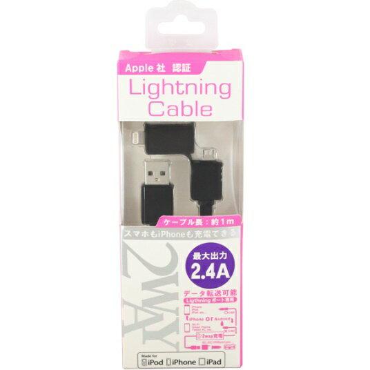 microUSBケーブル FUJIMOTO 藤本電業 MFi認証Lightning変換コネクタ付 ブラック CK-L01BK ◆メ
