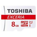 ◇ 【8GB】 TOSHIBA 東芝 EXCERIA microSDHCカード CLASS10 UHS-I対応 R:48MB/s 海外リテール THN-M301R0080A4 ◆メ