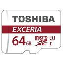 ◇【64GB】 TOSHIBA 東芝 EXCERIA microSDXCカード CLASS10 UHS-I対応 R:48MB/s 海外リテール THN-M301...