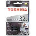 ◇ 【32GB】 TOSHIBA 東芝 microSDHCカード EXCERIA PRO M401 UHS-I U3対応 R:95MB/s W:80MB/s 海...