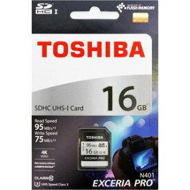 16GB SDHCカード SDカード TOSHIBA 東芝 EXCERIA PRO N401 Class10 UHS-I U3 R:95MB/s W:75MB/s 海外リテール THN-N401S0160A4 ◆メ